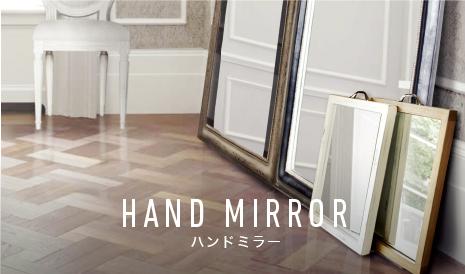 ウッドハンドミラー,美容室